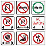 Regulatory road signs in Ontario - Canada Stock Photography