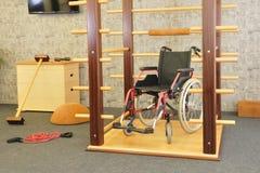 Rehabilitation Lizenzfreie Stockbilder
