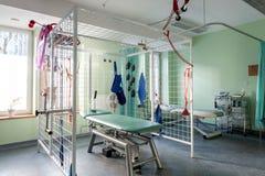 Rehabilitationsraum Stockfotografie