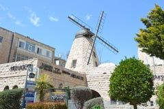 Rehavia风车在耶路撒冷,以色列 免版税库存图片