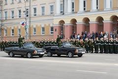 Rehearsal of Military Parade Stock Photo