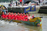 The rehearsals Royal barge Stock Photography