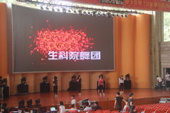 Rehearsing dance of College Students At the Shenzhen University Stock Photography