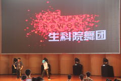 Rehearsing dance of College Students At the Shenzhen University Stock Photos