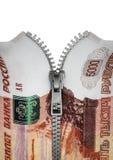 Reißverschluss zugemachter Russe fünf tausend-Rubel-Anmerkung Stockbilder