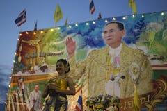 Rei Bhumibol Adulyadej RAMA IX Fotos de Stock Royalty Free