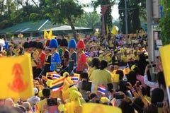 Rei Bhumibol Crest de Rama IX, em sua celebração do aniversário do th 86 Fotos de Stock Royalty Free