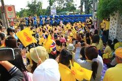 Rei Bhumibol Crest de Rama IX, em sua celebração do aniversário do th 86 Fotografia de Stock Royalty Free