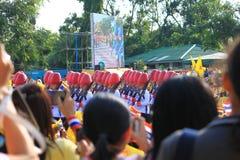 Rei Bhumibol Crest de Rama IX, em sua celebração do aniversário do th 86 Foto de Stock Royalty Free