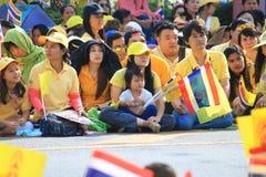 Rei Bhumibol Crest de Rama IX, em sua celebração do aniversário do th 86 Imagens de Stock Royalty Free