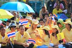 Rei Bhumibol Crest de Rama IX, em sua celebração do aniversário do th 86 Fotos de Stock