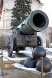 Rei Cannon no Kremlin de Moscou Foto a cores Fotos de Stock Royalty Free