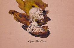 Rei Cyrus The Great ilustração stock