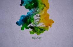 Rei Hyder Ali ilustração royalty free