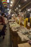Reihe Waren im japanischen Markt Lizenzfreie Stockbilder