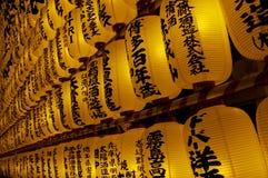Reihen der glühenden japanischen Laterne Stockfoto