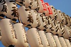 Reihen der japanischen Papierlaternen am Sonnenuntergang Lizenzfreies Stockfoto