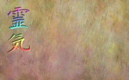 Reiki汉字医治用的标志背景 免版税图库摄影