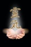 体现的Reiki汉字标志 免版税库存图片