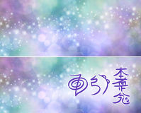Reiki Attunement Symbols background Stock Images