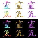 Reiki Kanji Symbol Royalty Free Stock Photo
