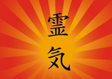 Reiki symbol letter Stock Image