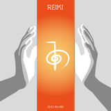 Reiki Symbols  CHO KU REI Stock Photography