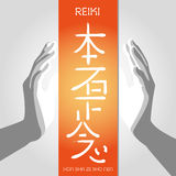Reiki Symbols  HON SHA ZE SHO NEN Royalty Free Stock Photos