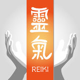 Reiki Symbols Royalty Free Stock Photos