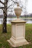 Reina Caroline Memorial en Hyde Park, Londres, Inglaterra Foto de archivo