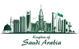 Reino de los edificios famosos de la Arabia Saudita stock de ilustración