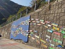 Reis aan Korea Stock Afbeelding