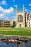 Reis Faculdade na Universidade de Cambridge, Inglaterra Fotografia de Stock