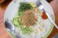 Reis gemischt lizenzfreies stockfoto