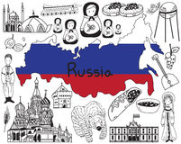 Reis naar het pictogram van de de krabbeltekening van Rusland Stock Foto