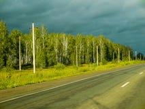Reis op Rusland, yekaterinburg, chelyabinsk stock foto's