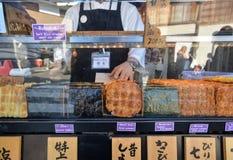 Reiscracker der japanischen Art, Kyoto, Japan Lizenzfreies Stockbild