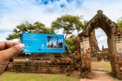 Reise in Ayutthaya Stockfotografie