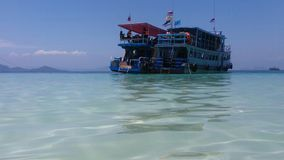 Reise bei Trang, Thailand stockfoto