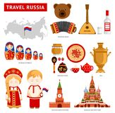 Reise nach Russland stock abbildung