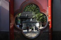 Reise in Nanjing Stockbilder
