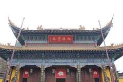 Reise in Zhenjiang Stockfotografie