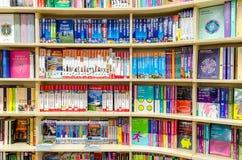 Reisen-Bücher lizenzfreies stockbild