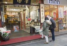 Reisende und Kalligraphie Lizenzfreies Stockbild