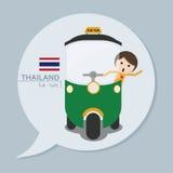 Reisinzameling - Thailand Royalty-vrije Illustratie