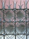 Reixa, Parc Guell, Barcelona ( Catalonia ) Royalty Free Stock Image