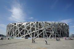 Reizigers in het Nationale Stadion van Peking Stock Afbeelding