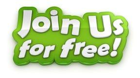Rejoignez-nous pour la bannière de texte libre sur le fond blanc Images libres de droits