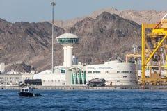 Rejsu Terminal w muszkacie, Oman Obrazy Royalty Free
