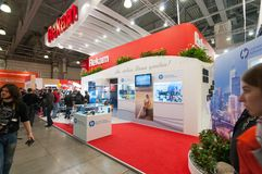 Rekam at Photo Expo 2014 in Moscow Stock Image